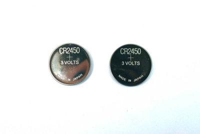 Battery rEvodream NG / P : CR2450